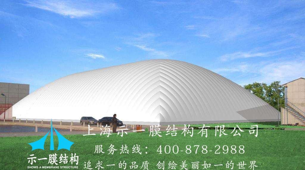 充气膜结构10301