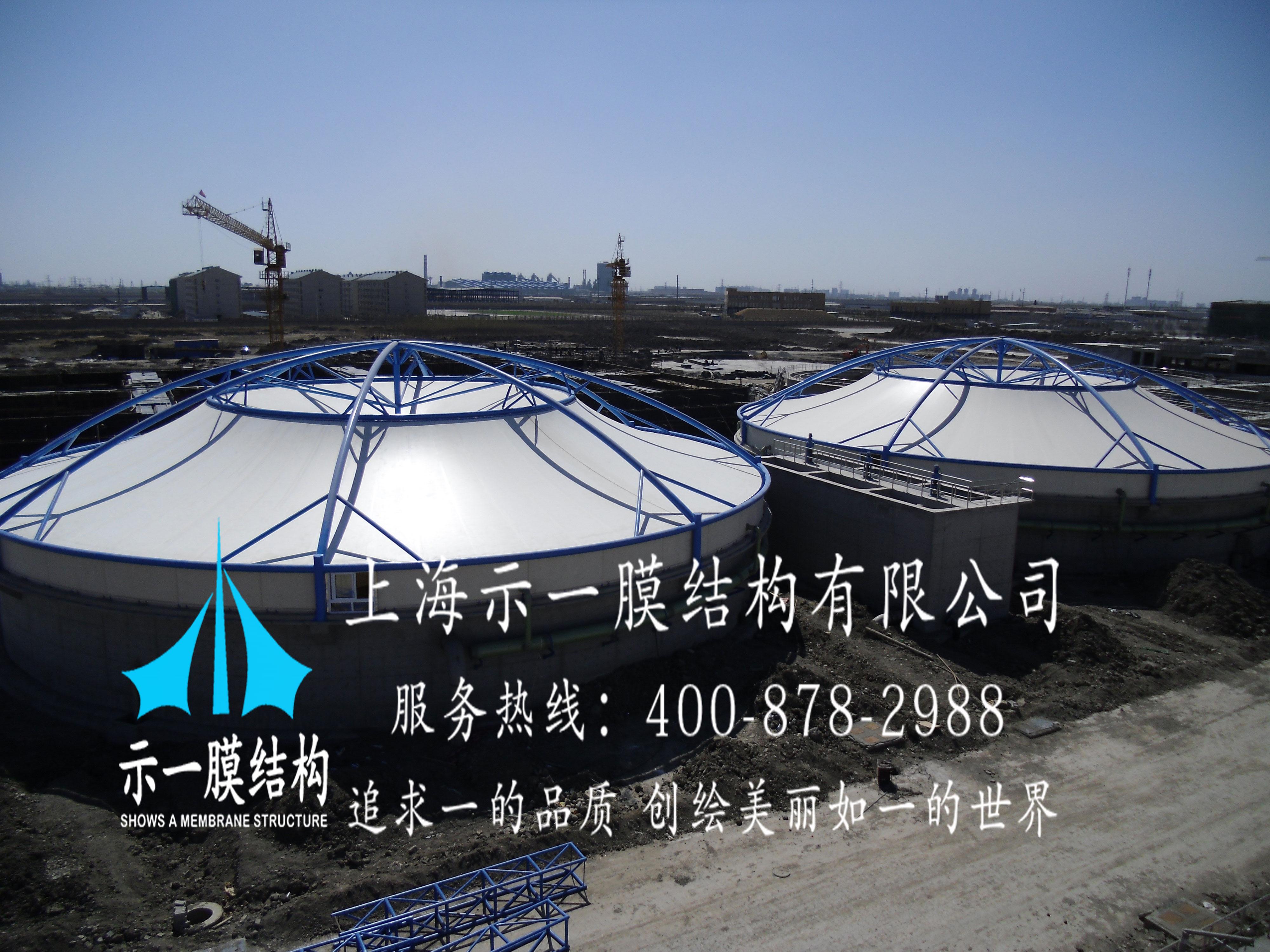 污水池加盖膜结构10305