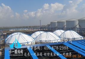 污水池加盖膜结构10303