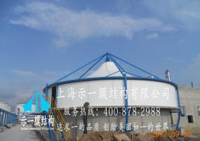 污水池加盖膜结构10307