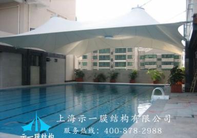 游泳池膜结构10303