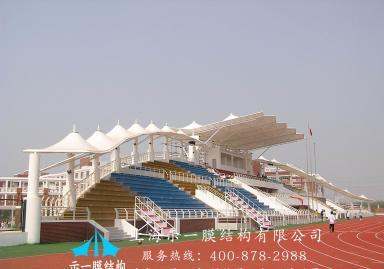 体育看台膜结构103011