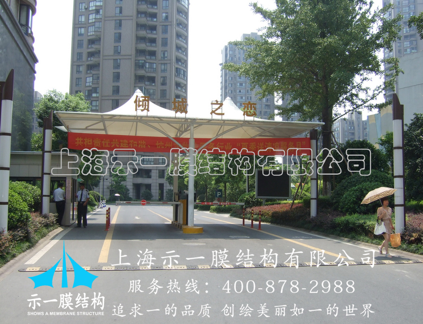 膜结构小区门庭设施1031231