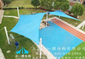 膜结构遮阳帆103113