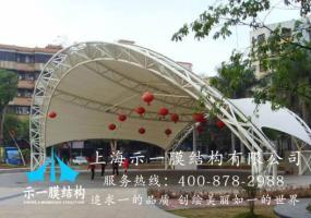 膜结构遮阳棚10312