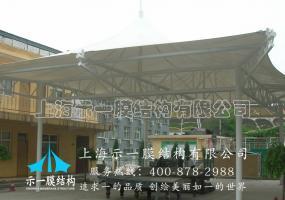 厂区膜结构遮阳棚10316