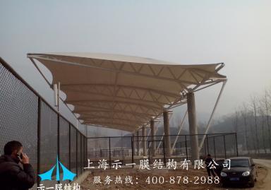 膜结构休息区顶棚1031234