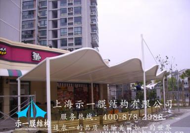 膜结构店铺门头遮阳雨棚1031235