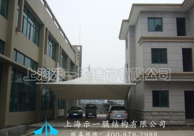 膜结构小区遮阳棚设施1031229