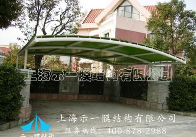 膜结构小区遮阳棚设施103130