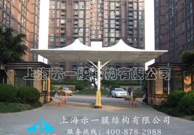 膜结构小区门庭设施1031232