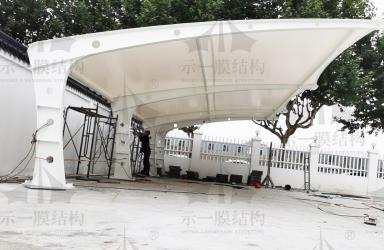 上海示一膜结构之膜结构停车棚