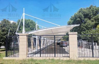 上海示一膜结构上海嘉定教育局膜结构车棚二