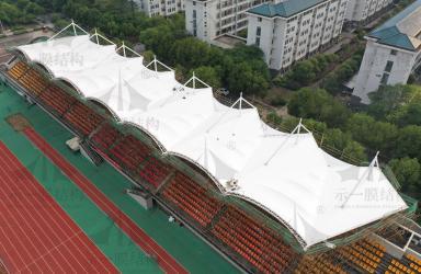 上海示一膜结构南京东南大学九龙湖校区膜结构体育看台二