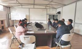 上海示一膜结构春季第一次会议