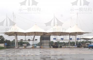 上海示一膜结构松江出口加工区膜结构遮阳棚