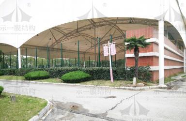 上海示一膜结构南桥中学网球场膜结构雨棚