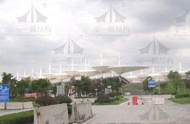 上海示一膜结构F1赛车场膜结构看台PTFE
