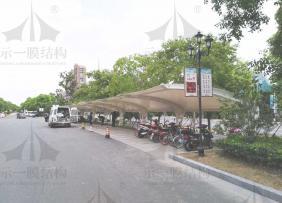 上海示一膜结构太仓海坊七字型膜结构车棚